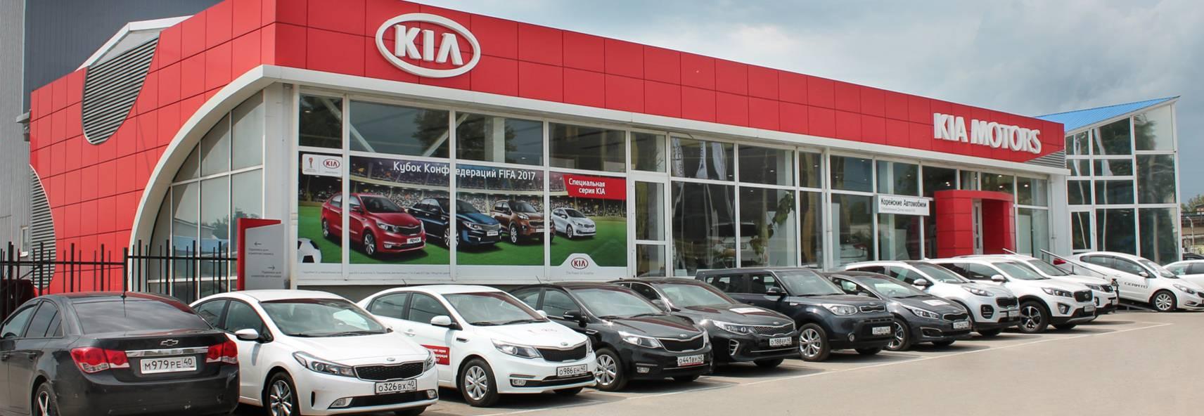 «Корейские автомобили»