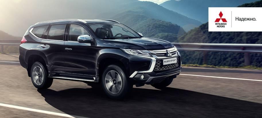 Mitsubishi Motors объявляет 5 лет гарантии наPajero Sport!