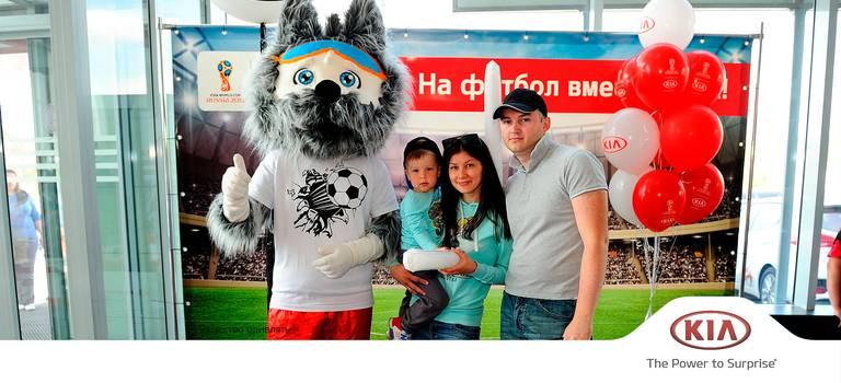 В «КИА центре наРязанской» состоялся розыгрыш билетов наЧемпионат мира пофутболу 2018.