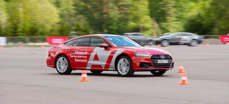 Audi quattro days вРоссии