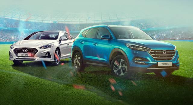 Победная выгода наавтомобили Hyundai