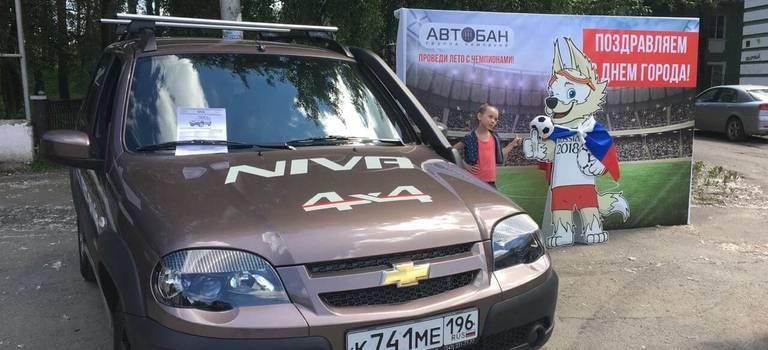 Chevrolet Niva стала безопаснее