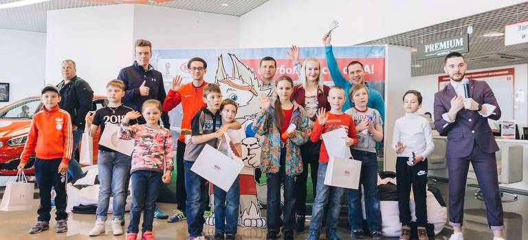 ВАвтобан-КИА прошел Фестиваль болельщиков!