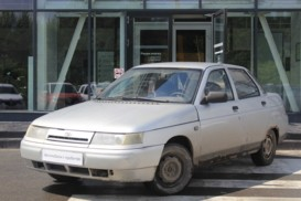 LADA 2110 2001 г. (серебряный)