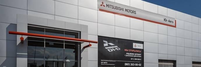 Mitsubishi Юг-Авто