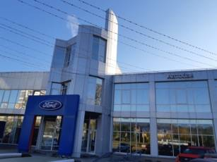 Автобан-Форд