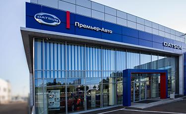 Премьер-Авто-Сервис