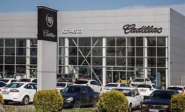 Cadillac, Яблоновский